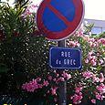 Rue du Grec 14 07 15