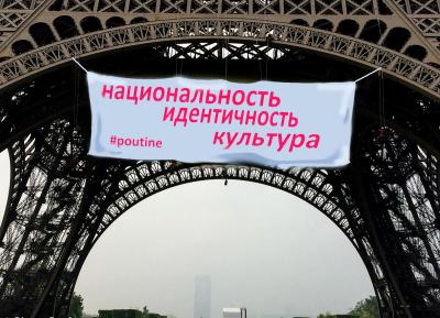 21 Tour Eiffel 05 05 17