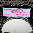 Tour Eiffel 05 05 17