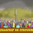 1 Collectif de citoyens 04 01 21